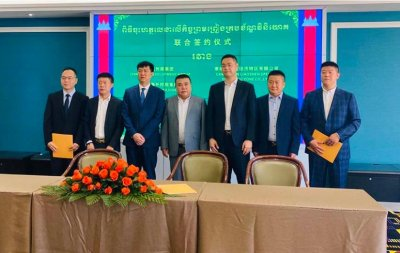 集团董事长张士明应邀出席柬埔寨辽沈经