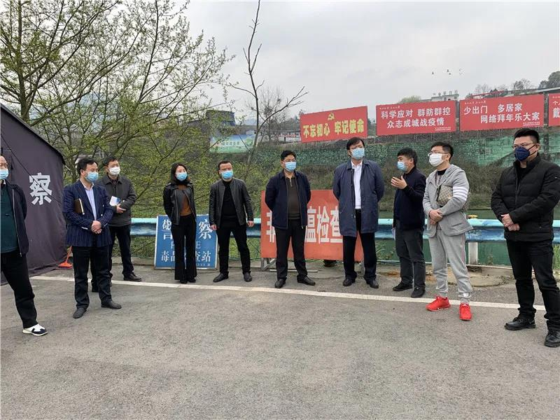 公司董事长秦靖前往玉屏县投资环境考察