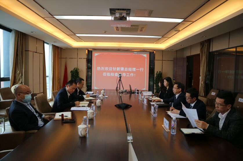 集团副总裁甘新雲赴子公司调研指导工作