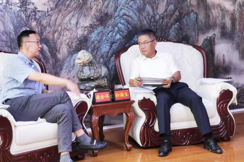 集团副总裁逄金伟拜访青岛市崂山区区委书记孙海生